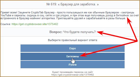 Aviso.bz - простой и доступный сервис для заработка: как и сколько на нем можно заработать без вложений + советы по повышению дохода
