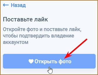 Socgress com (Соцгресс) - сервис для быстрой и бесплатной накрутки социальных действий в ВКонтакте, YouTube, Instagram и Одноклассниках: подробный обзор сервиса + честный отзыв о качестве предоставляемых им услуг