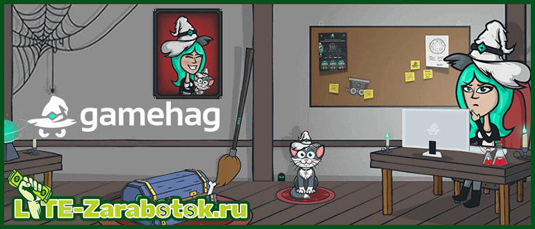 Игровая валюта, подарочные карты, лицензии, ключи к играм и скины для CS GO на халяву на Gamehag com