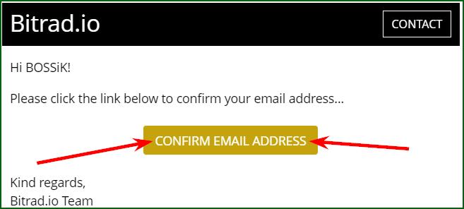 подтверждение почты на Bitrad