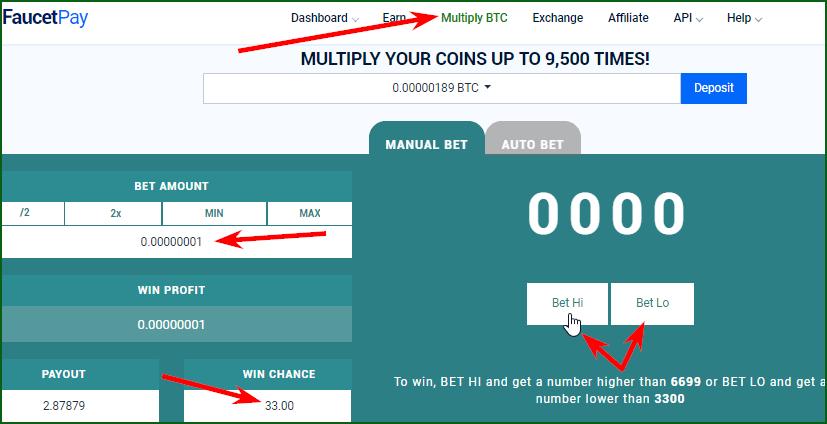 азартная игра Multiply BTC на FaucetPay