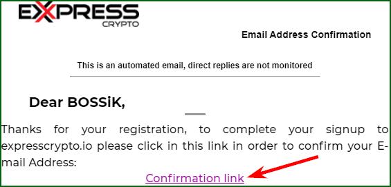 подтверждение регистрации на Экспресс Крипто
