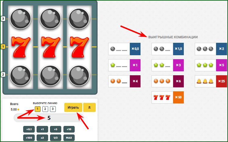 принцип игры в слоты на сервисе x2money