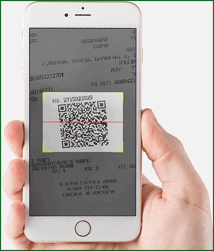 сканирование QR-кода с чека в приложении Qrooto