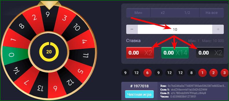 игра рулетка на UP-X