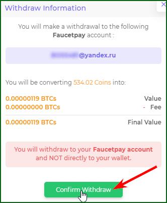 подтверждение запроса выплаты с крана Faucet Crypto