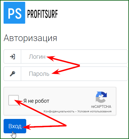 авторизация на сайте расширения ProfitSurf