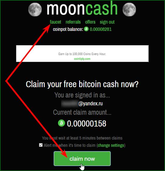 сбор бесплатной криптовалюты на moon кранах