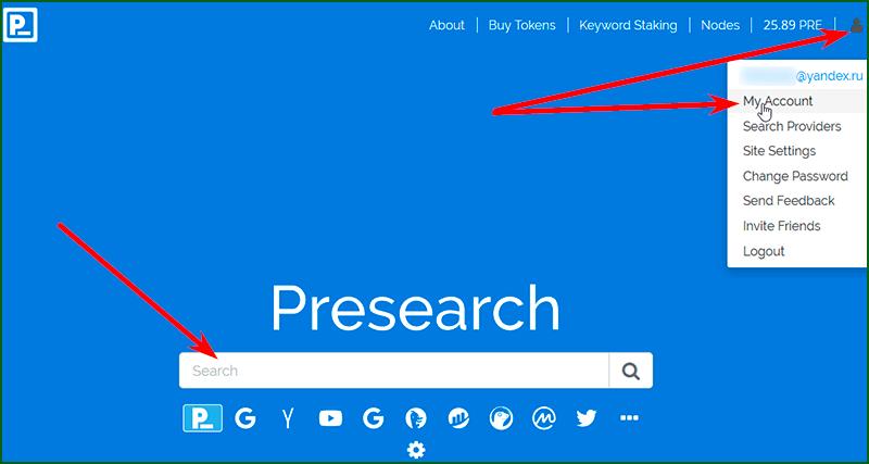 обзор личного кабинета Presearch